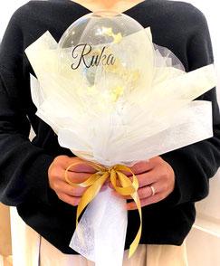 つくば市のバルーンショップユリシス バルーンアート バルーンギフト 卒業 卒園 送別記念品 バルーンブーケ 花束