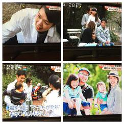 ABCテレビ「報道番組キャスト!」出演