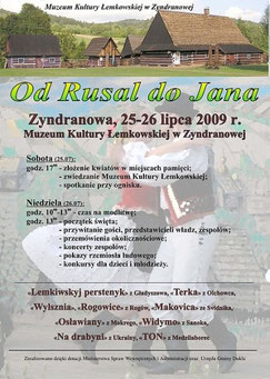 O Rusal do Jana 2009