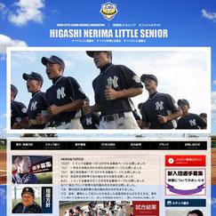 東練馬リトルシニア オフィシャルサイト