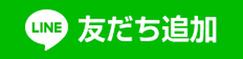 新宿区所在のいながわ行政書士総合法務事務所-(契約書作成)