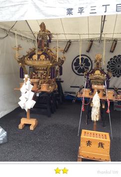 牛嶋神社祭礼, 2015, 業平3丁目南, 大小神輿