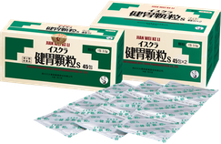 健胃顆粒|第2類医薬品(イスクラ産業株式会社)消化器系「脾(ひ)」を改善する漢方薬