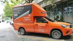 タイ全土をカバーしているKerry express  日にち指定や時間帯の指定にも対応。