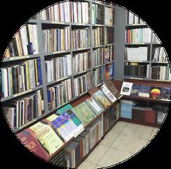 Sezione biblioteche di arabook