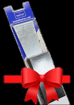 Gratis Quick-Step legset |  Deze set bevat aanpasbare afstandsblokjes (zodat er genoeg afstand ontstaat tussen de muren en de vloer), een stevige plastic stootblok speciaal gemaakt voor laminaat en een trekijzer.