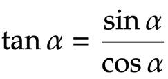 TANの三角関数の相互関係