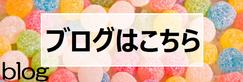 神楽坂6丁目整体 キャンペーン