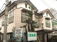 旧飯塚医院の画像