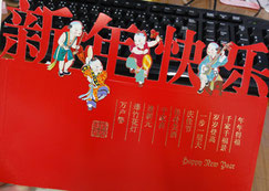 http://kanpoukazoku.com/2011/01/post-183/