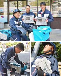 【写真】朝刊の配達でバイクに新聞を積み込み配達をしているところ