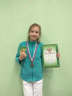 Полина Смыслова с наградой