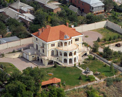 недвижимость Таганрога