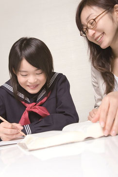 1:2の個別指導-所沢市小手指の塾|C.B個別学院