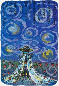 ペシミストは夢をみる (1995)     木版画9版12度摺 / ed.80