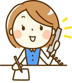 問い合わせ 電話 メール 希望日 連絡先 相談