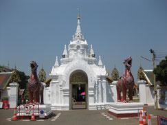 Eingang Wat Phra That Haripunchai