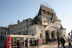 gare de Vladivostok - transsibérien en gare - voyage transsibérien