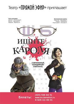 Печать афиш. Печать афиш дешево. Печать афиш А3, А2, А1. Печать афиш и плакатов. Печать афиш а3 дешево. Печать афиш Москва.