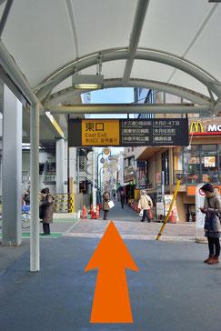 元住吉駅から八光地所までの道のり3