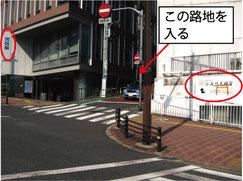 中央大学前交差点 The Crossroad infront of Chuo University