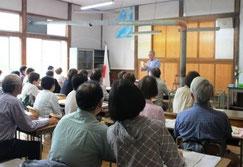 国語の授業 郷土の昔話を学ぶ