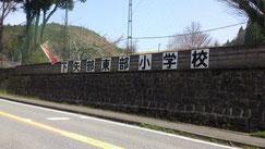熊本 イチゴ狩り なかはた農園 アクセス
