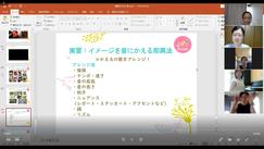 どれみLABO 先生方のための講習会 リトミック オンライン 即興法