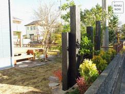 枕木、ウッドデッキ、ガーデン、施工例