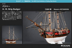 43-16 H.M. Brig Badger   Masaru MITAMURA