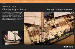 44-46 Charles Royal Yacht | Takehiro NISHINO
