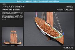 43-24 Nordland Baden   Masami SEKIGUCHI