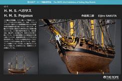 43-05   H.M.S. Pegasus    Eijiro SAKUTA
