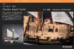 44-48 Charles Royal Yacht | Masaharu MURAKAMI