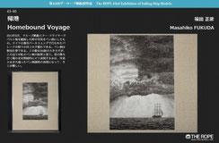 43-40 Homebound Voyage   Masahiko FUKUDA
