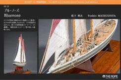 44-28  Bluenose |  Toshio MATSUSHITA