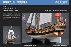 42-58 Charles Royal Yacht | Masahiro  Matsubara