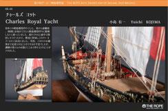 44-44 Charles Royal Yacht | Yuichi KOJIMA