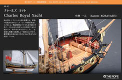 44-43 Charles Royal Yacht | Kazuto KOBAYASHI