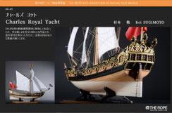 44-45 Charles Royal Yacht | Kei SUGIMOTO
