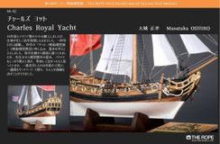 44-42 Charles Royal Yacht | Masataka OSHIRO