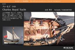 44-50 Charles Royal Yacht | Keisuke YAMAMURO