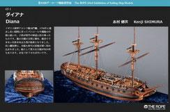 43-01  Diana     Kenji SHIMURA