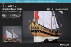 43-13   Charles Royal Yacht   Kazuki YASHIKI