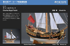 42-50  Charles Royal Yacht | Hiroshi Ito