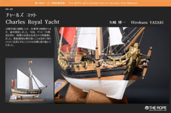 44-49 Charles Royal Yacht | Hirokazu YAZAKI