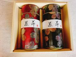 静香園の深蒸し茶200g缶2本詰め合わせ