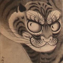 Genryū (18/19th c.) | Walking Tiger