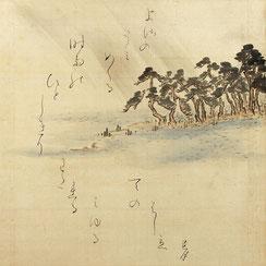 Ōtagaki Rengetsu (1791-1875) | Ama-no-hashidate