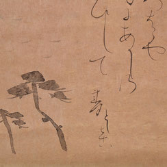 Ōtagaki Rengetsu (1791-1875) | Full Moon over Pines at Akashi Bay